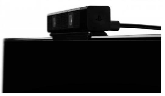 Sony PlayStation 4: invisible iron