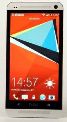Review HTC One